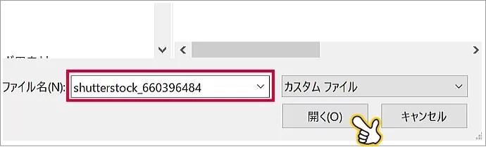 Remove Image Background画像指定