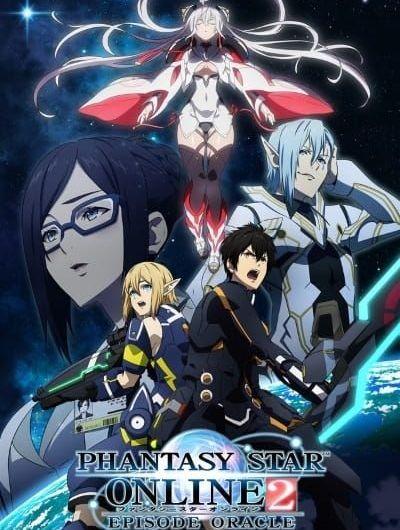 Haruko Momoi – Soleil -Dear Destiny- Lyrics | Phantasy Star Online 2: Episode Oracle