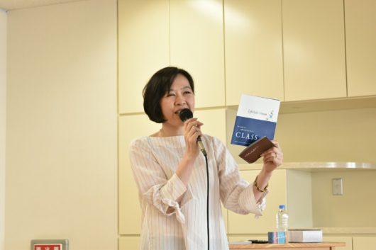 近藤眞寿美先生 みらいママ キャリアトランプ