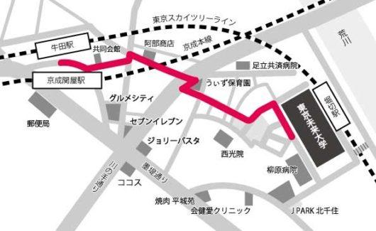 東京未来大学 アクセス 近道