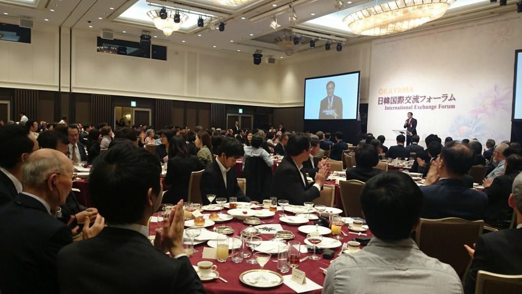 日韓国際交流フォーラム