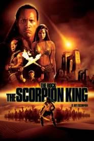 El rey Escorpión