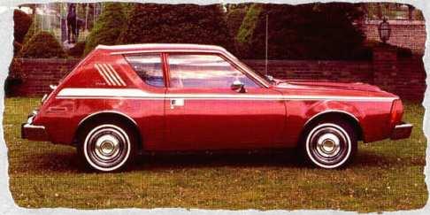 1973-AMC-Gremlin