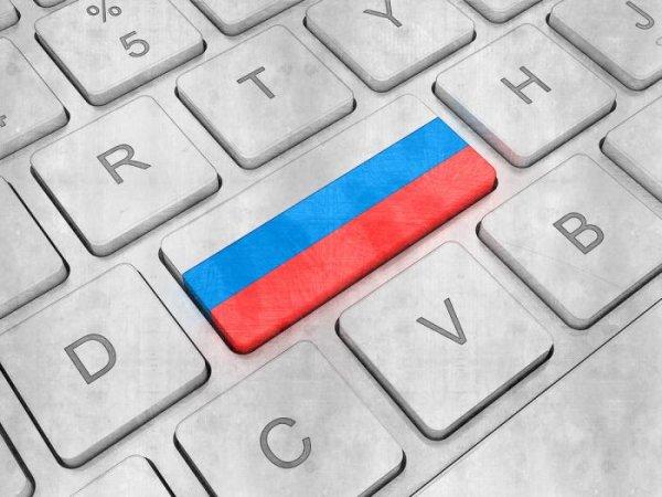 Сперва санкции, а теперь отключение мирового интернета…