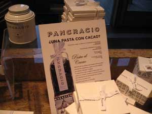 Pabellón de España, Pasta de cacao
