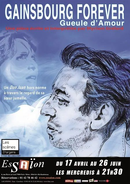 Gainsbourg forever gueule « d'amour »