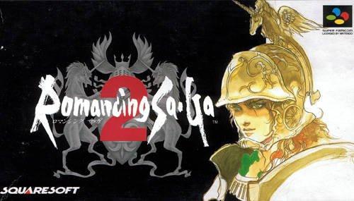 romancing_saga_2_snes_jp