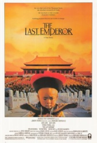the-last-emperor-movie-poster-1987-1020315687