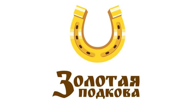 Самые выигрышные лотереи в России