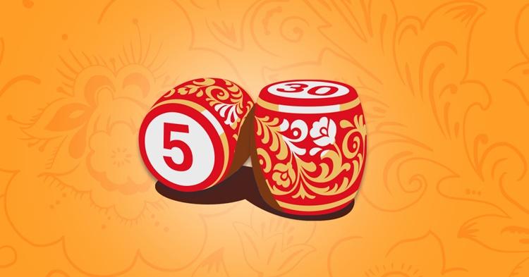 В каких лотереях больше шансов выиграть