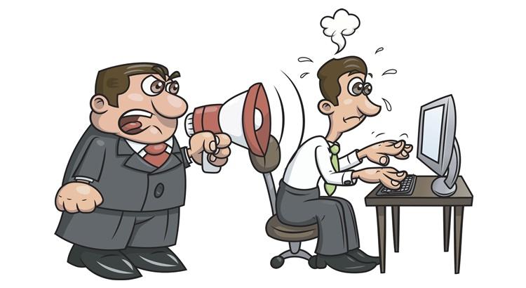 Как сделать чтобы начальник не придирался