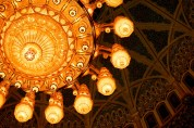 The chandelier at the Grand Mosque