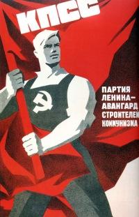 Про нелегитимность роспуска СССР
