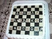 Sah torta