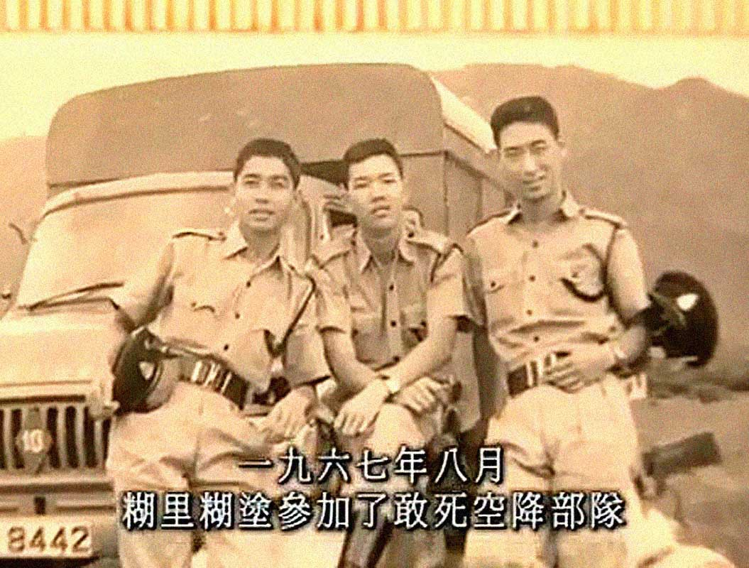 #考古現場 014: 六七暴動與警隊改革 - recall-hk - Medium