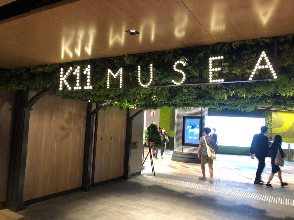 蛻變之前 – 從新世界中心演變成K11 MUSEA. 反修例示威活動持續。上回講到。有新開幕的商場脫穎而出成為新貴 ...