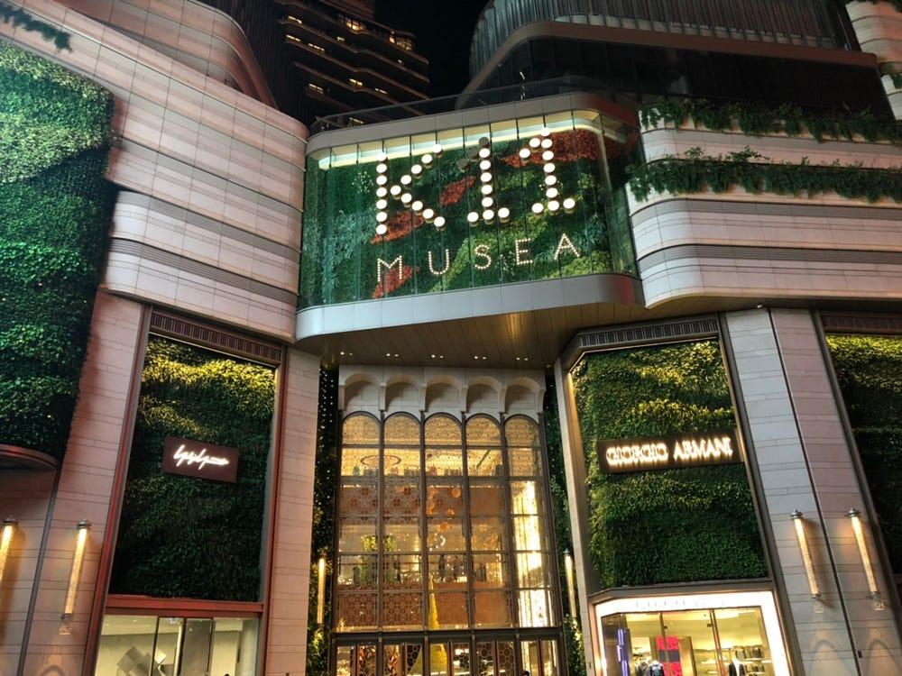 擺脫倒模的美學 – 尖沙咀 K11 MUSEA K11人文購物藝術館 | by hkmalls | 港mall專題 | Medium