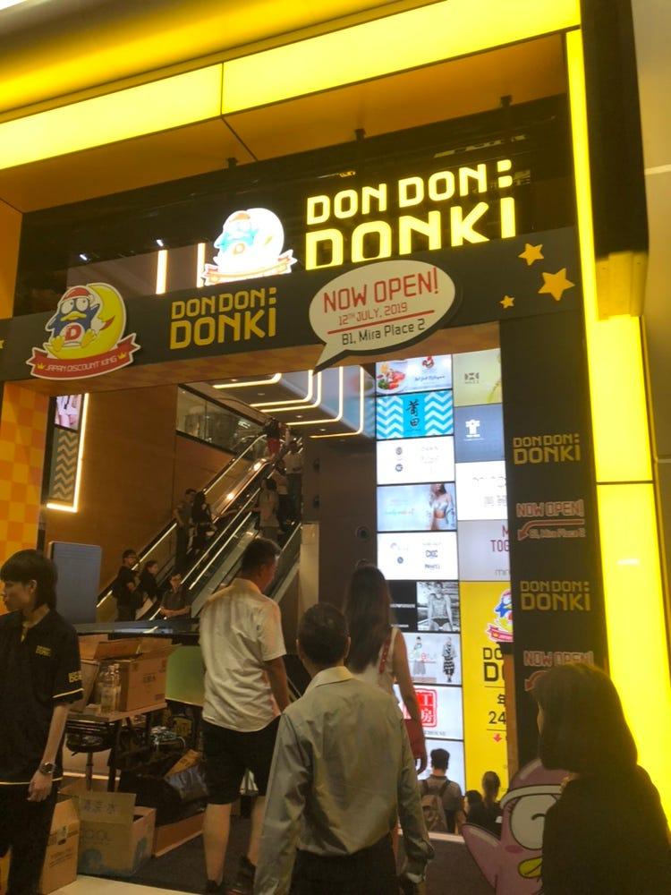 進軍香港 – Don Don Donki 驚安之殿堂的成功之道. 上回講到。日本百貨逐漸式微。撤離香港市場。除了是香港 ...