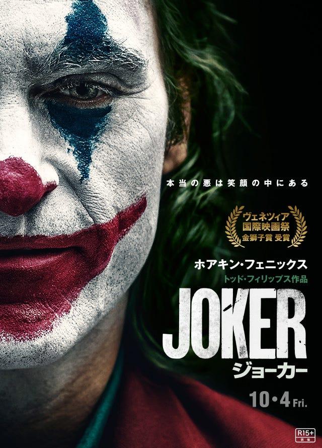 Movies 《小丑Joker 2019》 完整版本【HD】~免費下載- 4K電影 - Candace Moss - Medium
