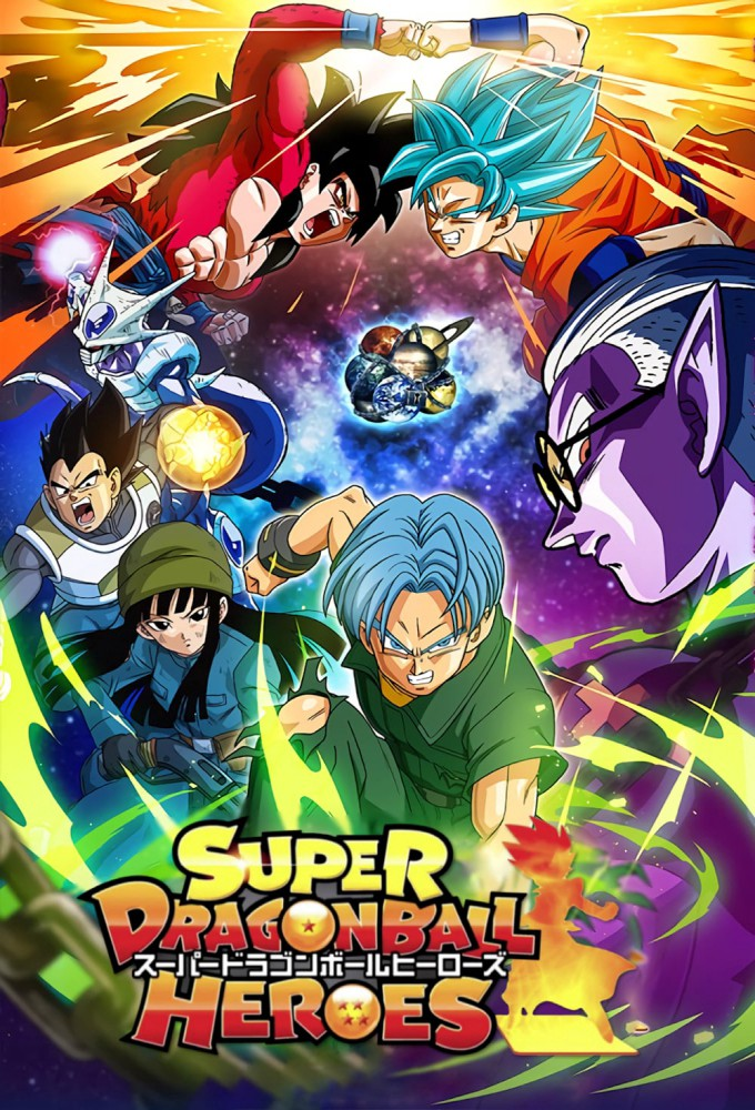 Dragon Ball Z 01 Vostfr : dragon, vostfr, Super, Dragon, Heroes, Season, Episode, (English, Subtitles), [Animation], Medium