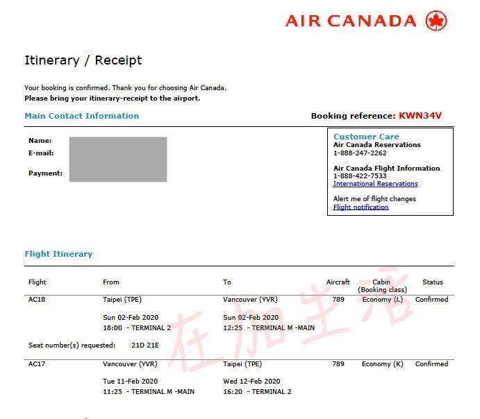 如何買到溫哥華便宜機票?-我用Kiwi.Com和Shopback省下9000元 | by Zoe.C | Sep, 2020 | Medium