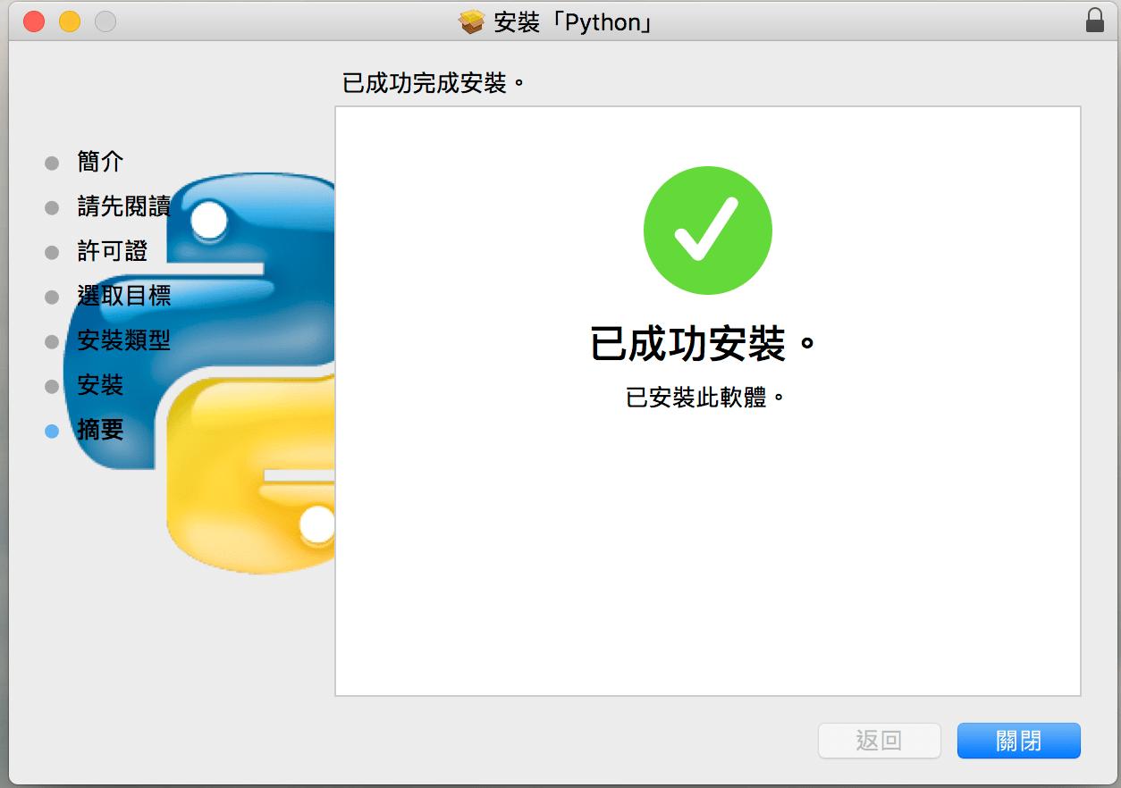 給自學者的Python教學(0) : 如何安裝Python(Mac/Windows) - Chun Yeung - Medium