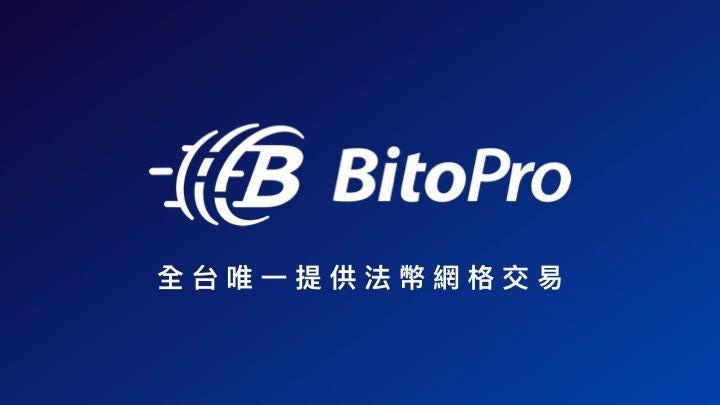 幣託提供全臺唯一法幣操作網格交易 智慧操作 用戶實證年化報酬近 300% - 幣託 BitoEX - Medium