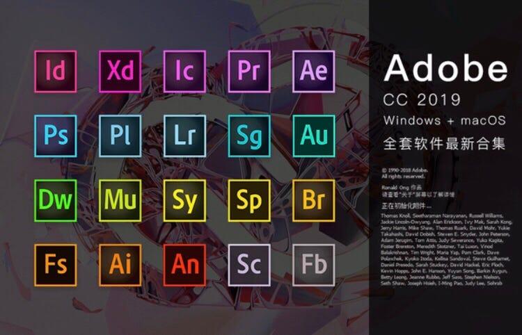 Adobe CC 2019 Win/Mac 全套繁體中文破解版下載 crack download | by 鄭玟盈 | Medium