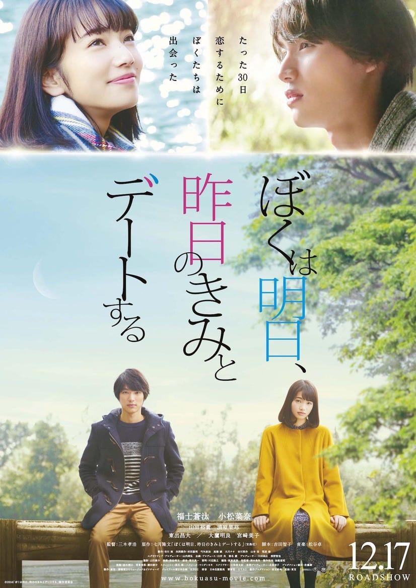 Drama Jepang Romantis Sedih : drama, jepang, romantis, sedih, Jepang, Sedih