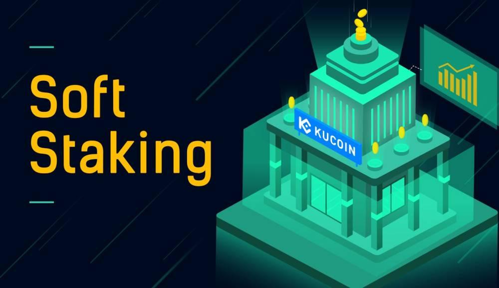 1*IAtd5CdcCJmRxiMUQHSh g - اخر التطورات لـ منصة كيوكوين KuCoin هذا الاسبوع