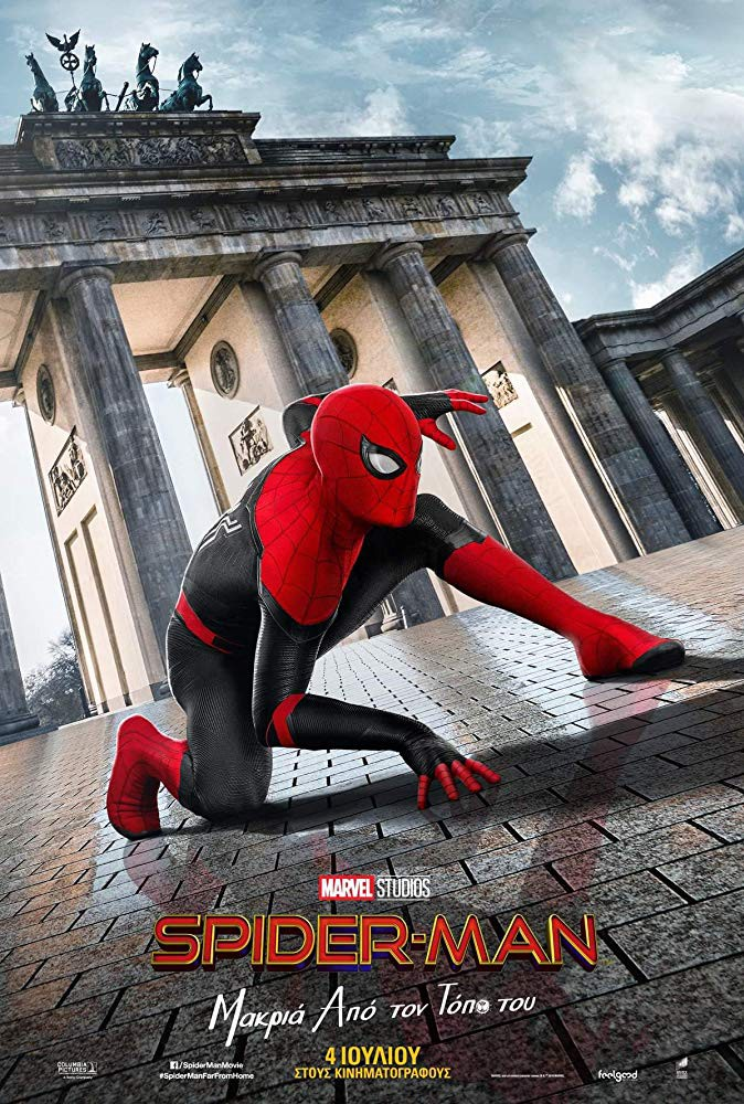 Spider-Man: Far From Home | Español Latino | Google Drive - YouTube