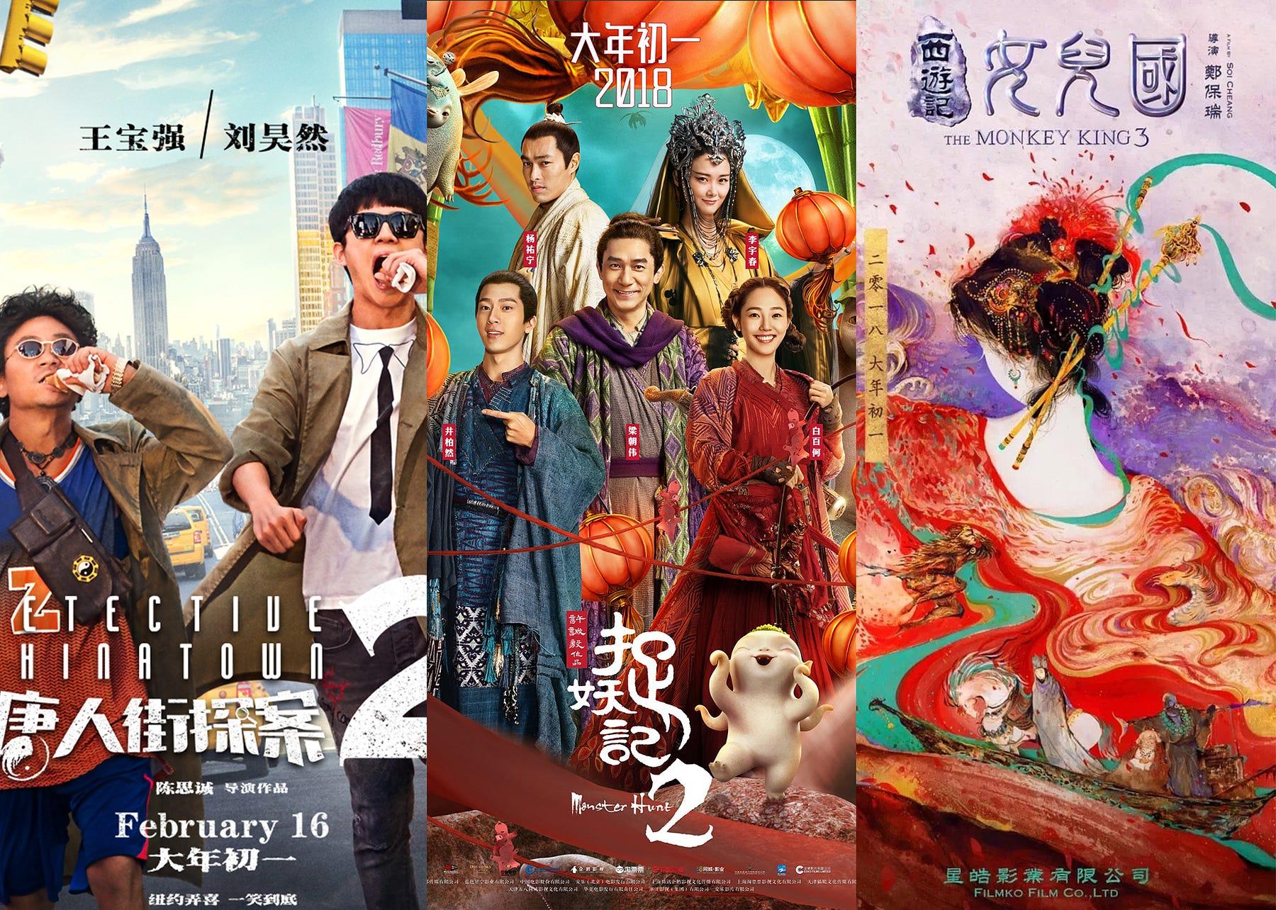 唐人街探案3 線上完整版 (2020)-完整版-BD ∷ 在線觀看電影 - 唐人街探案3 -Detective Chinatown 3 2020 完整版 小鴨 線上 ...