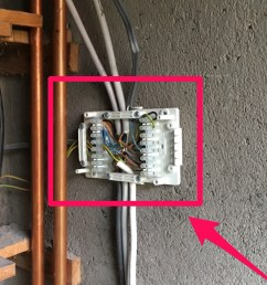 updated electric ireland contractor abandons nest electrical installation leaving live wiring exposed  [ 1838 x 1837 Pixel ]
