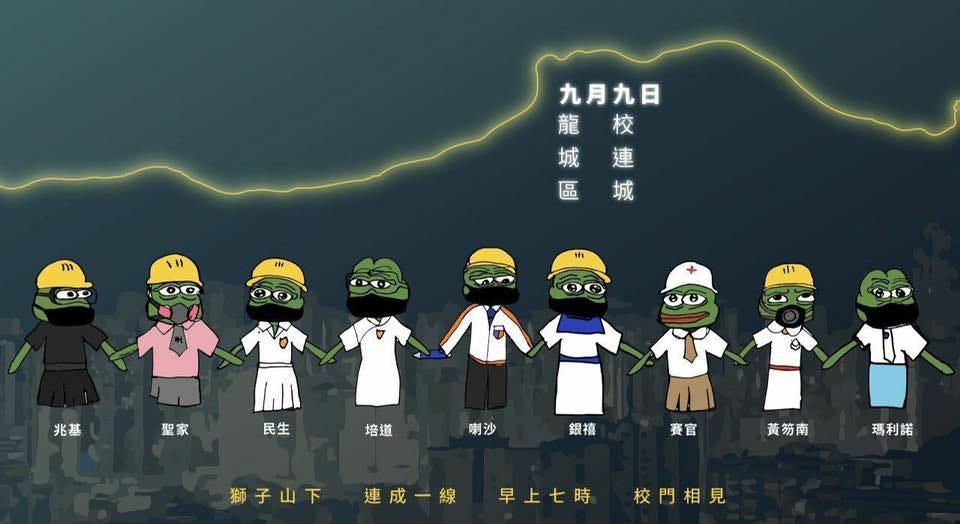 Pepe如何成為香港抗爭Icon?. 流行文化除了娛樂用途。亦很易成為不同政見者之間角力的工具。在這場反送中 ...