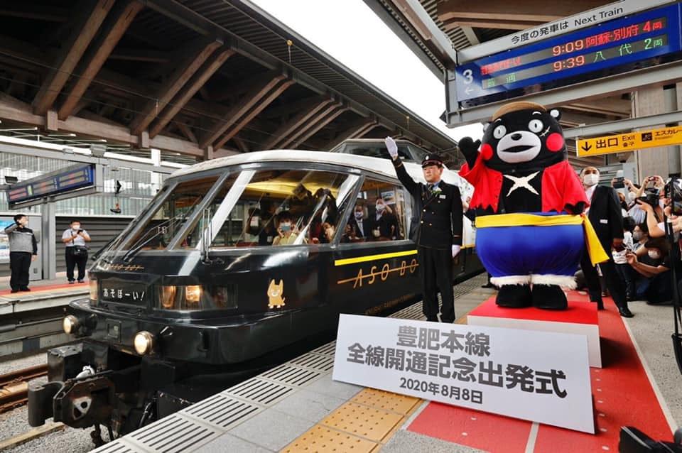 選輛列車到阿蘇的草原去!JR豐肥本線終於再次與大家見面了!. 2016年對九州和熊本來說,是難以忘記的一年 ...