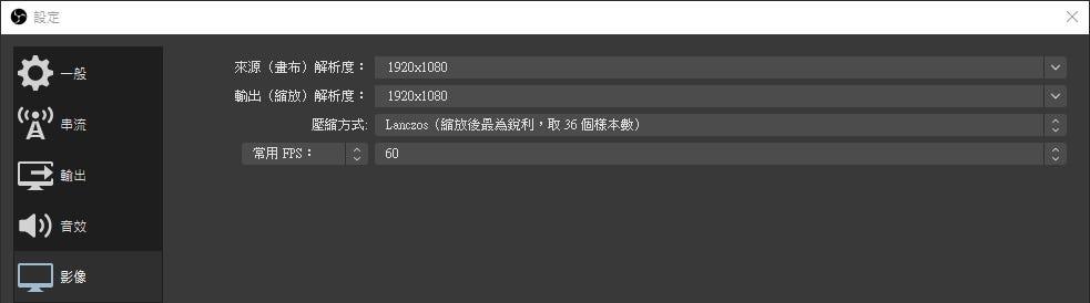 OBS教學。強大的直播錄影軟體設定與應用. tags: 直播 製作 教學   by Yu-Chuan Lee   Medium
