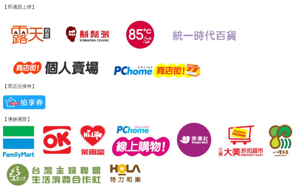 玉山Pi拍錢包信用卡5%現金回饋!年費、3大優缺點總整理(附讀者優惠) | by 小賈 | 懶人經濟學 | Medium