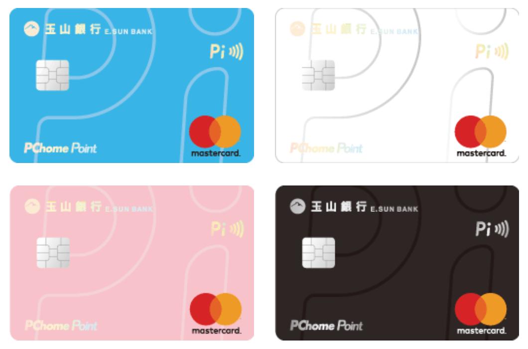 玉山 Pi 拍錢包信用卡使用心得與推薦 - yenhua - Medium