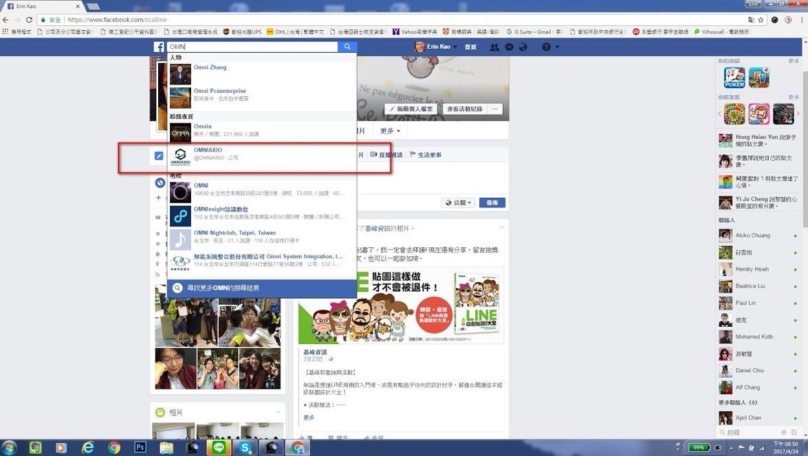 如何建立Facebook企業管理平臺 (關於Facebook的粉絲專頁設立 ,要用既有的個人帳號???)