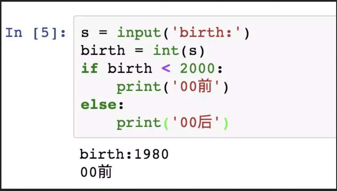 Python入門(二)函數基礎. 此文是《10周入門資料分析》系列的第14篇 | by 數據分析那些事 | Medium