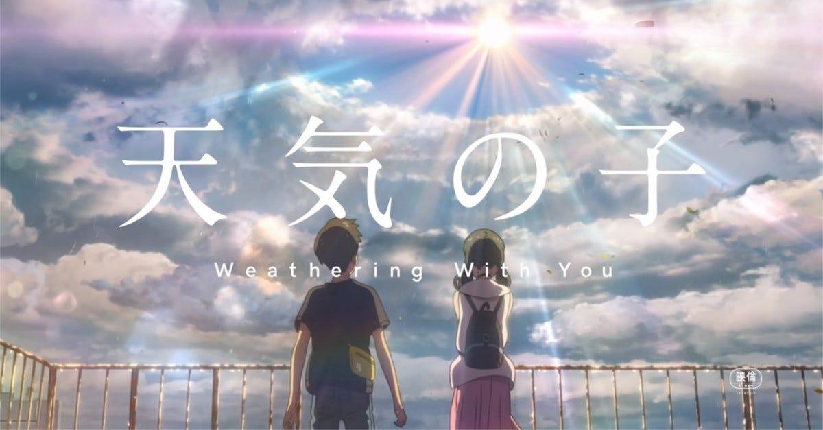 [Weathering with You]天氣之子[2019 ]完整版小鴨 — 線上看hd - Encosjohan - Medium