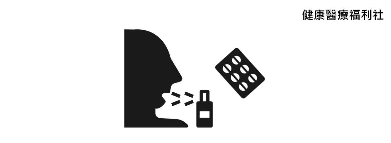 連吞口水都是一種酷刑--喉嚨痛,怎麼辦? - SwiTube | 臺灣開放式課程發展協會 - Medium