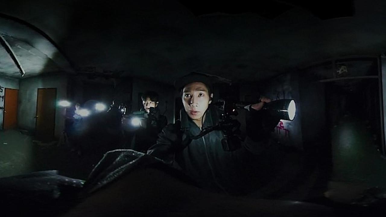 【影評】《鬼病院:靈異直播》:獨裁政權下的悲劇. 終於有時間看了韓國前陣子掀起的恐怖話題電影《鬼病院 ...