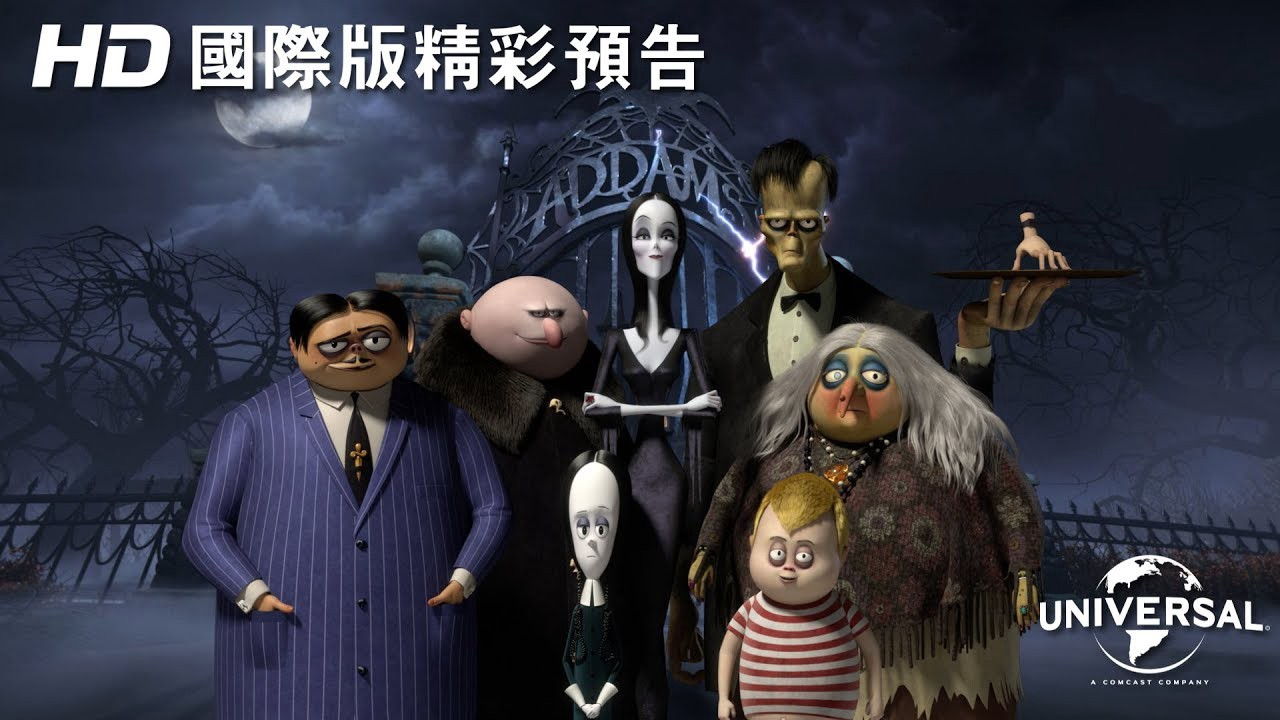 【阿達一族(2019年電影)】-線上看小鴨完整版. Categories: #阿達一族線上看電影完整版 #The Addams… | by Amparo Foley ...