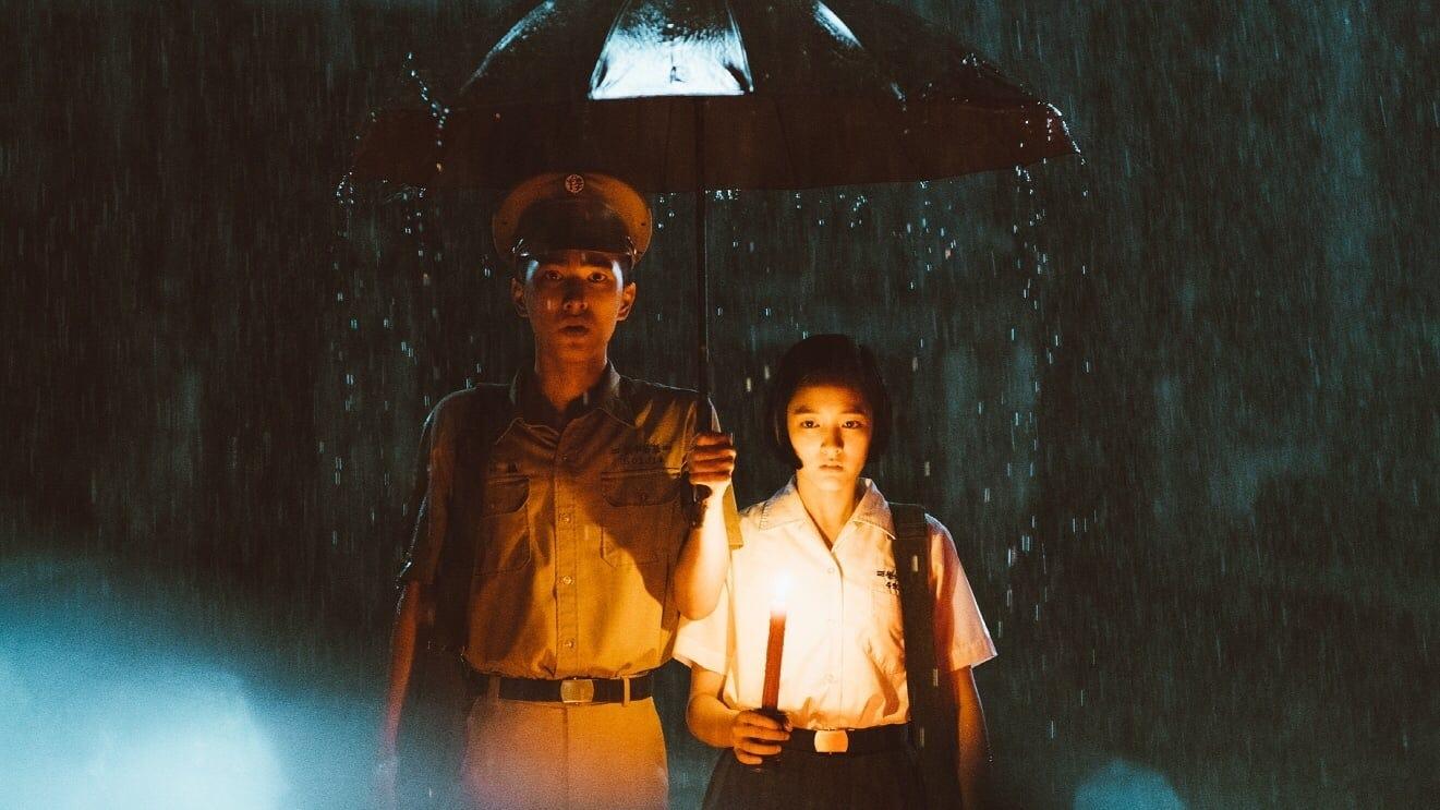 返校線上看| 2019最新電影| 小鴨影音| - 返校 Detention - Medium