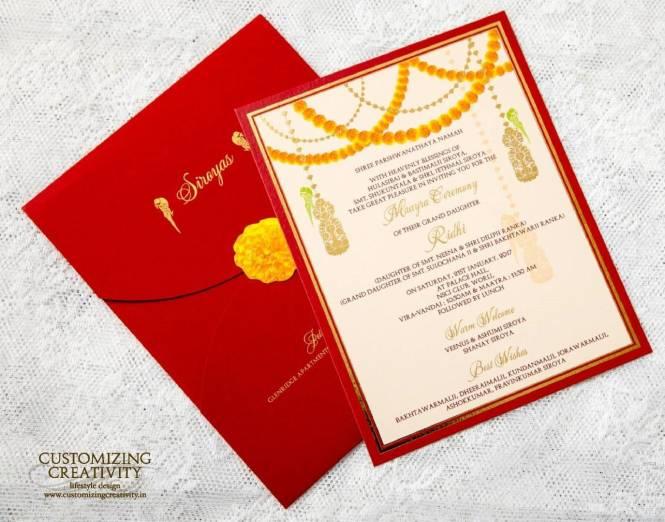 Unique Wedding Invitation Cards Mahi