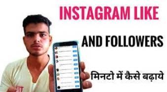 Instagram Followers Kaise Badhayest