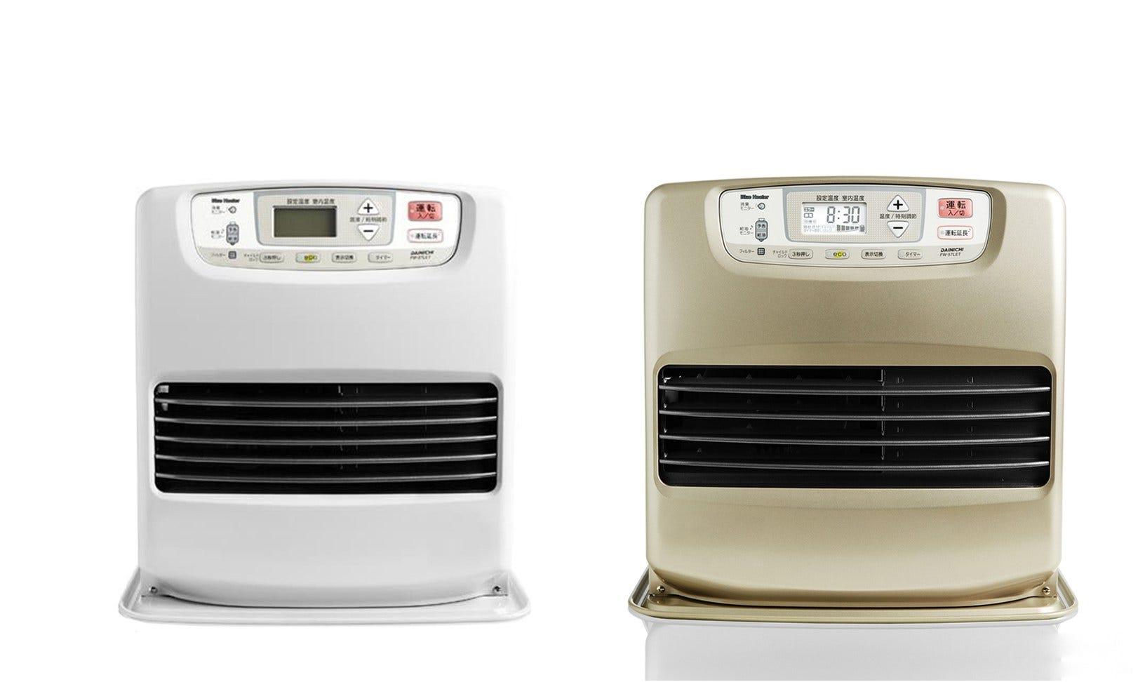 【暖氣機推薦】葉片式,煤油爐,陶瓷式等各式電暖器介紹 哪一種比較溫暖 - MissBella - Medium