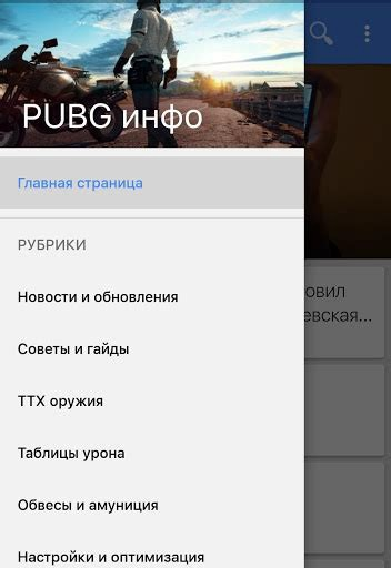 Undetected Emulator Pubg Mobile : undetected, emulator, mobile, Mobile, Cheat, CLICK, ACCESS, GENERATOR, Wagirahati, Judirti, Medium