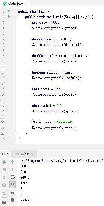 Java-第2課-資料型態與變數 - 新手工程師的程式教室 - Medium